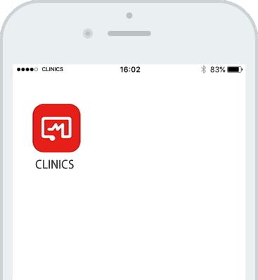 オンライン診療「クリニクス」アプリを起動